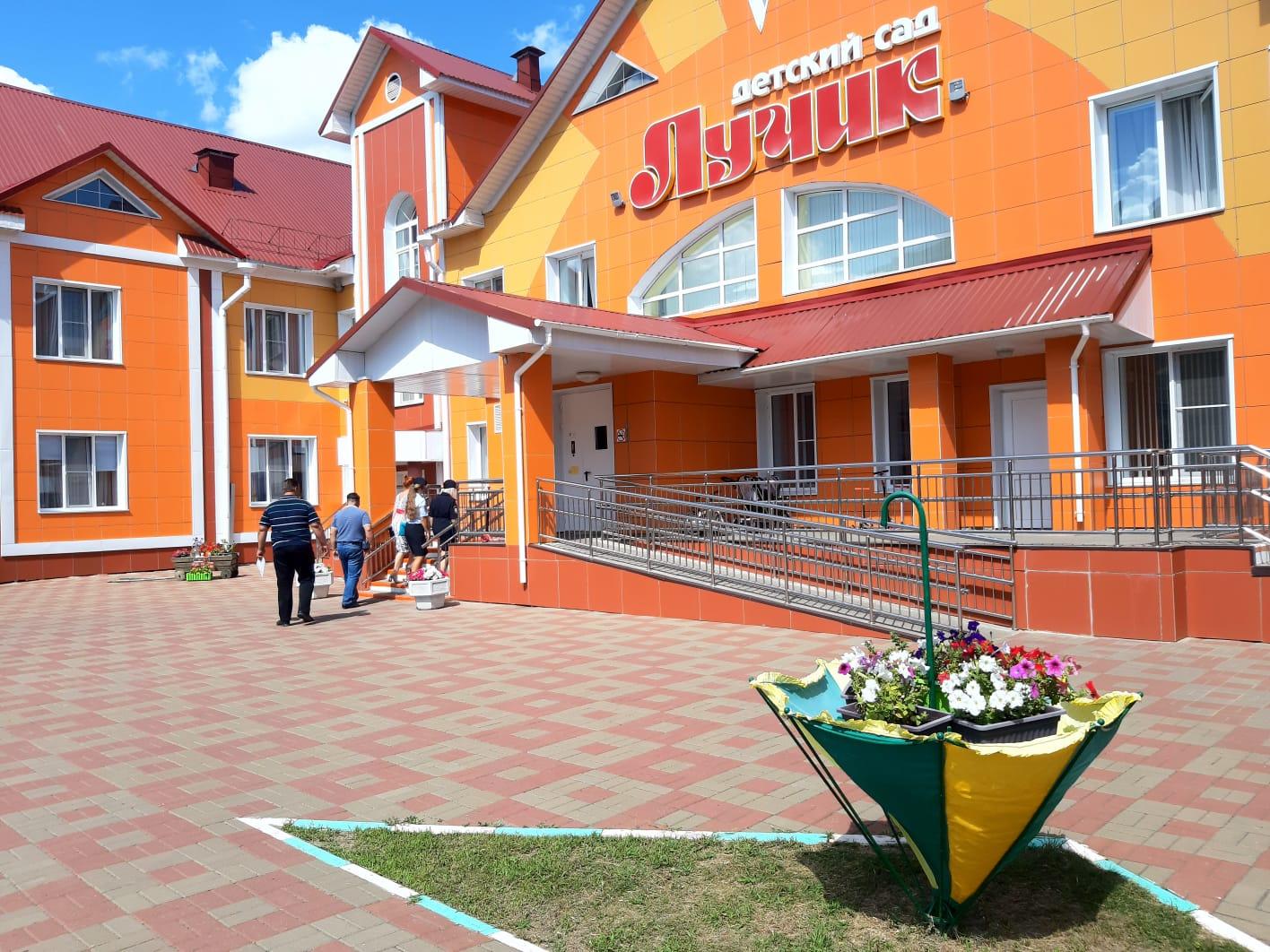 В Мичуринске завершилась проверка готовности учреждений образования к новому учебному году.
