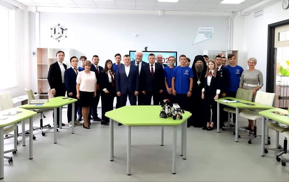 "Руководству области презентовали Центр цифрового образования ""IT-куб"""